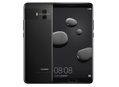 Picture of HUAWEI MATE 10 DUAL 4G 64GB Black