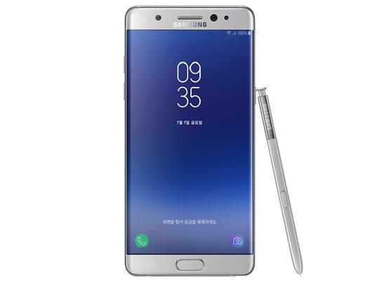 Haddad الحداد Samsung Galaxy Note Fe Lte 64gb Note Fan Edition