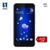 Picture of HTC U11 Dual SIM - 128GB 6GB 4G LTE Black