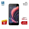 Picture of HTC DESIRE 10 COMPACT 4G 32GB Stone Black