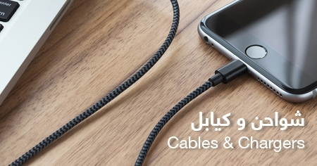Picture for category Cables & Chargers