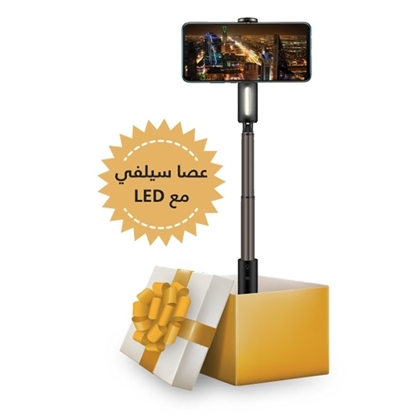 Picture of Huawei Selfie stick with LED light