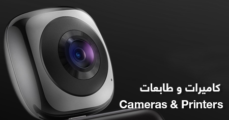 Picture for category Cameras & Printers