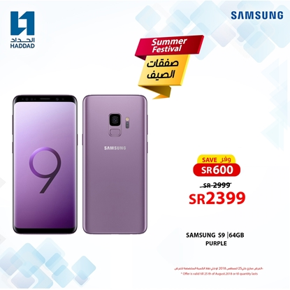 Picture of SAMSUNG GALAXY S9 DUOS LTE 64 GB Purple