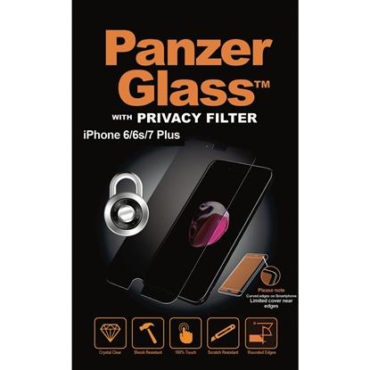 الصورة: بانزر جلاس ، حماية شاشة  زجاجية ، لأجهزة أبل آيفون 6 / 6s / 7 / 8 بلس - ميزة الخصوصيه