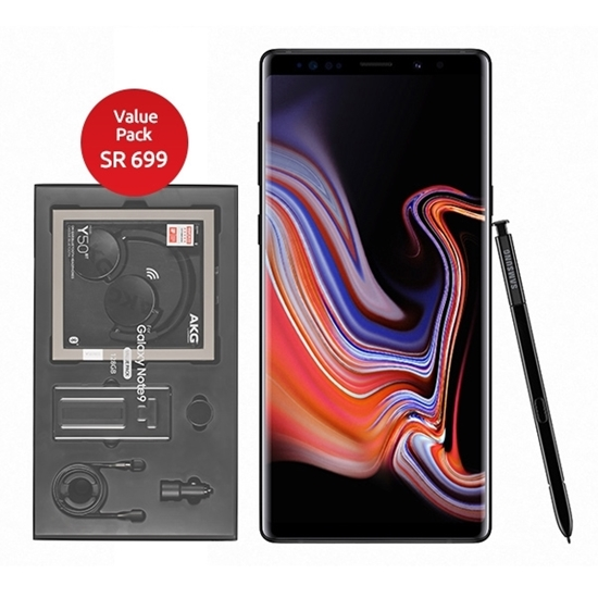 Picture of Samsung , Galaxy Note 9 Dual SIM 128GB - Black