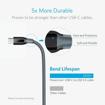 صورة انكر ، باور لاين+ , كابل مقوى , شحن سريع  USB- C To USB-A 3.0  - رصاصي