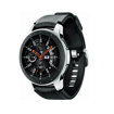 Picture of Samsung Galaxy Watch (46mm) - Silver