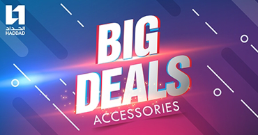 Picture for category Big Deals Accessories