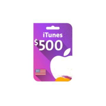 الصورة: بطاقة ايتونز 500 دولار (المتجر الأمريكي)