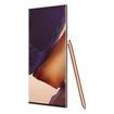 Picture of Samsung Galaxy Note 20 Ultra 5G 512 GB, 12GB - Mystic Bronze
