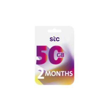 الصورة: STC بطاقة كويك نت -50جيجا - لمدة 2 شهر