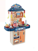 Picture of Family Center Deluxe Kitchen Play Set - 28 pcs
