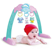 Picture of Baby Love Baby Play Gym 15-710