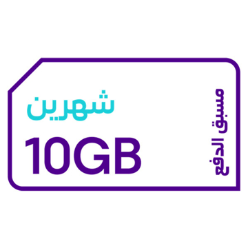Picture of STC QuickNet 10GB for 2 Month (Data)