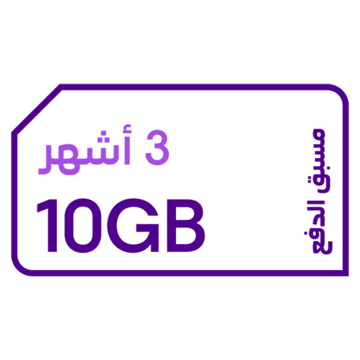 Picture of STC QuickNet 10GB for 3 Month (Data)
