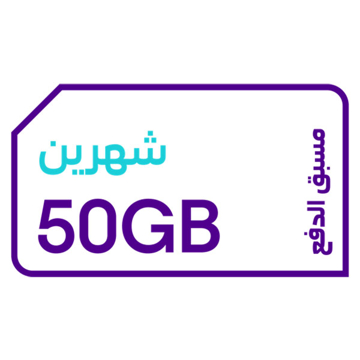 Picture of STC QuickNet 50GB for 2Month (Data)